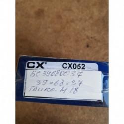 Комплект CX 052